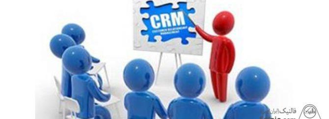 نحوه ارائه خدمات CRM فالنیک