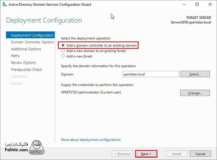 آموزش قدم به قدم نصب دامین کنترلر ادیشنال - ADC