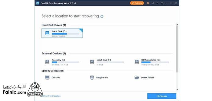 نرم افزار EaseUS Data Recovery
