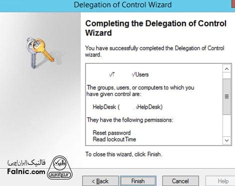 دسترسی نصب نرم افزار به یوزر دامین-6