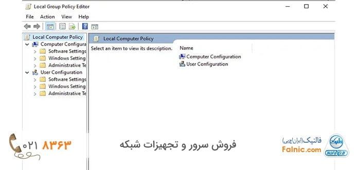 نحوه غیر فعال کردن windows security در ویندوز 10 با گروپ پالیسی