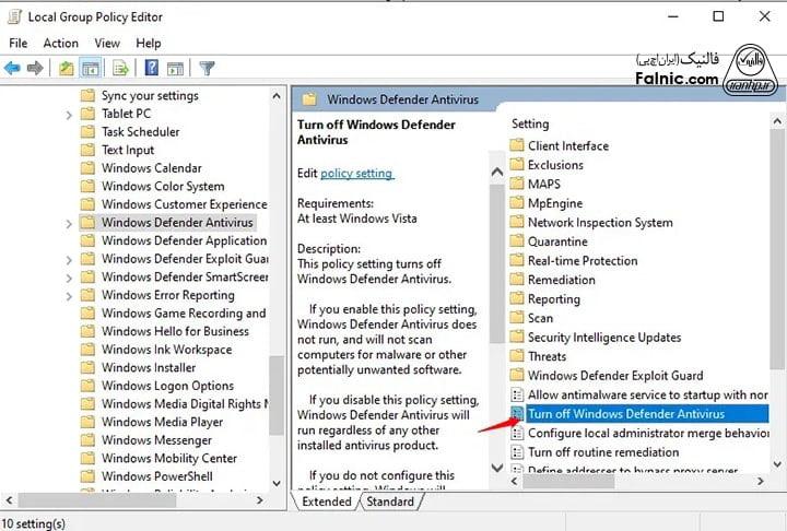 غیر فعال کردن windows security در ویندوز 10 با Group Policy