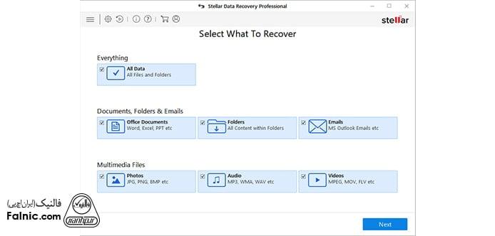 نرم افزار Stellar Data Recovery