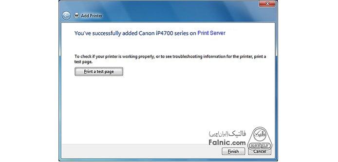 اتصال پرینتر به ویندوز 7