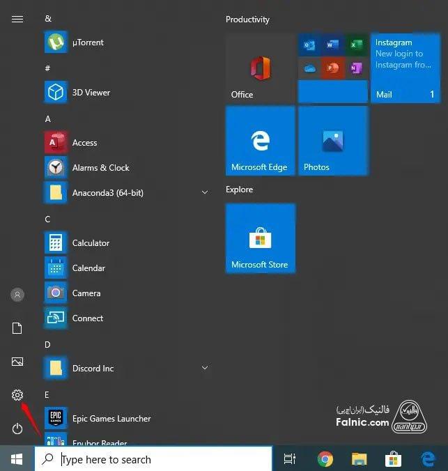 نحوه غیر فعال کردن windows security در ویندوز 10
