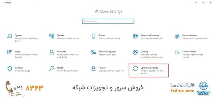 غیر فعال کردن windows security در ویندوز 10 با Settings