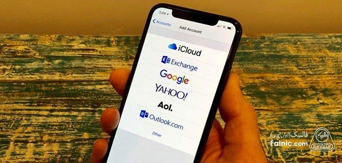 ارسال ایمیل از طریق گوشی