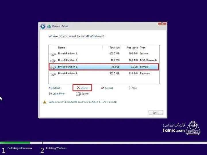 آموزش تصویری نصب ویندوز 10 -7
