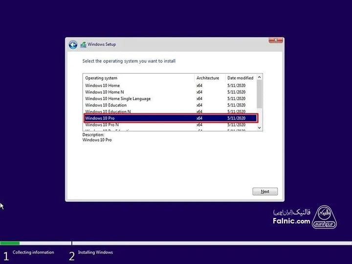آموزش تصویری نصب ویندوز 10 -4