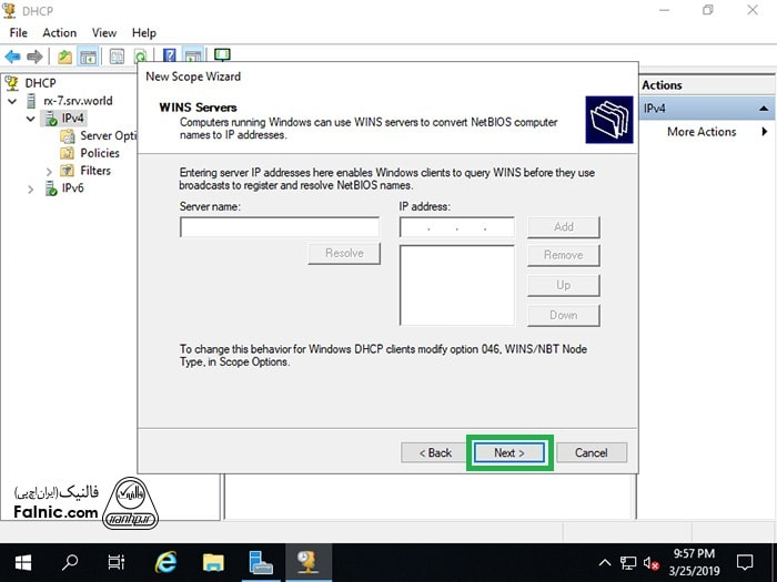 آموزش کانفیگ و پیکربندی سرور DHCP
