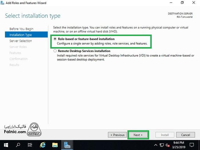 آموزش نصب dhcp در ویندوز سرور 2016