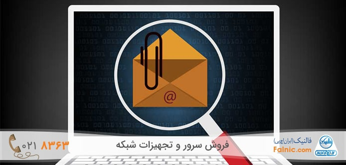 چگونه از هک شدن ایمیل پیشگیری کنیم؟