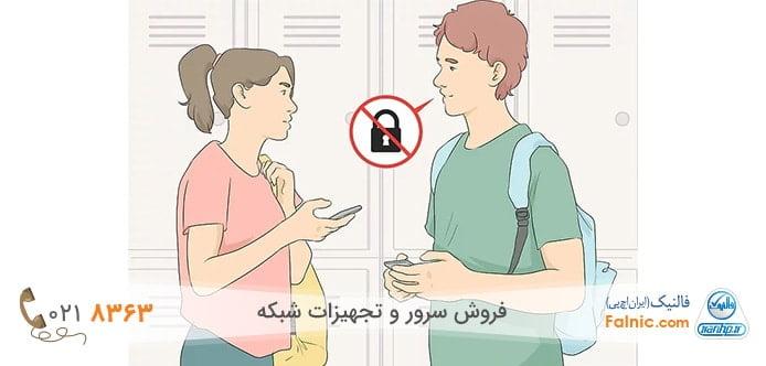 چگونه از هک شدن گوشی جلوگیری کنیم؟