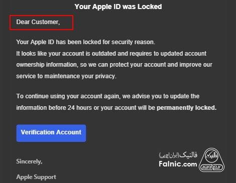 راهکارهای جلوگیری از هک ایمیل