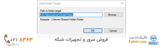 مسیر shared folder