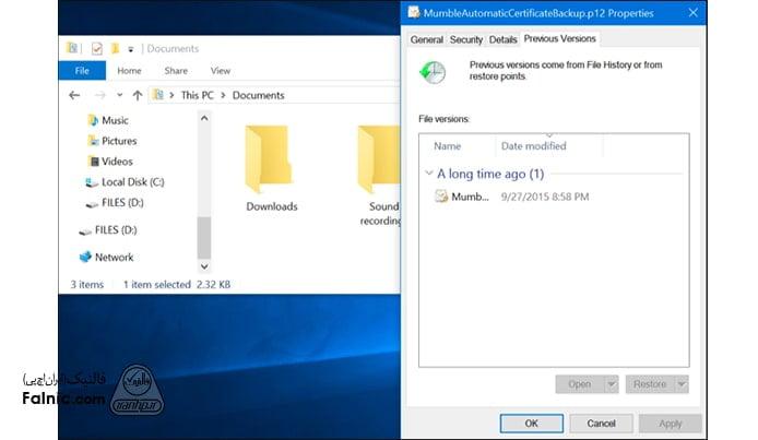 ابزارهای تهیه بکاپ در ویندوز