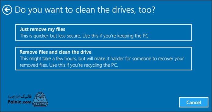 Reset This PC برای ری استوری کردن ویندوز