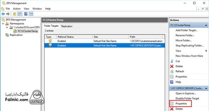 تنظیم اولویتها برای folder targets
