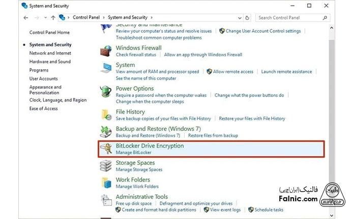 فعال سازی بیت لاکر در ویندوز 10 روی درایو سیستم عامل
