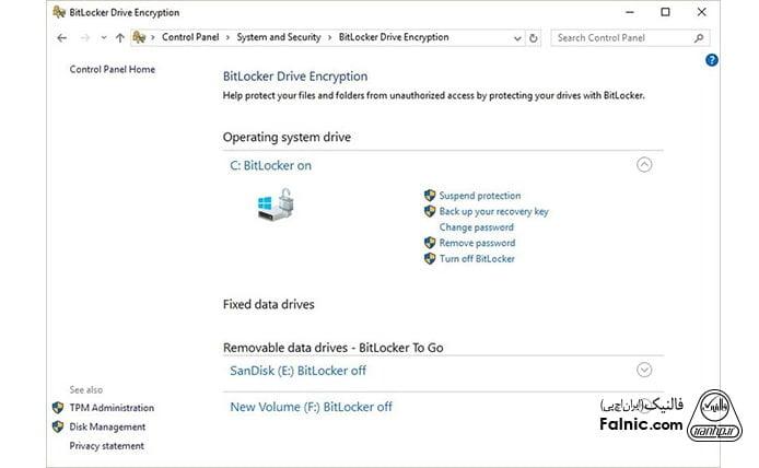 امکان کار با سیستم هنگام تکمیل پروسه رمزگذاری بیت لاکر در ویندوز 10