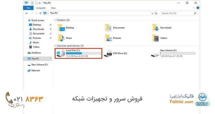 تغییر آیکون درایو بعد از تکمیل پروسه رمزگذاری بیت لاکر در ویندوز 10