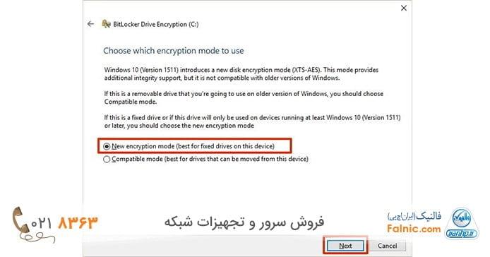 انتخاب گزینه رمزگذاری در نصب بیت لاکر در ویندوز 10 روی درایو سیستم عامل
