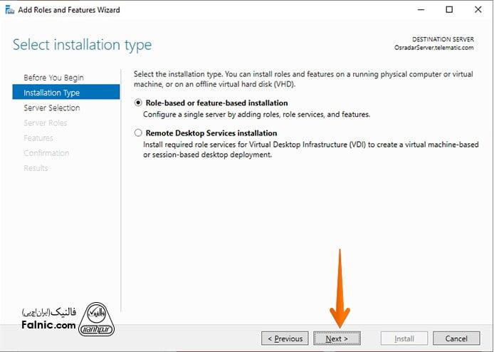 آموزش نصب بیت لاکر bitlocker در ویندوز سرور