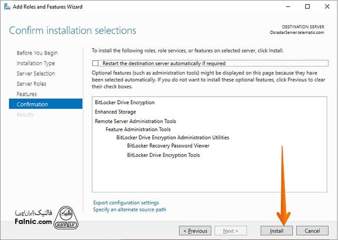 اتمام نصب بیت لاکر در ویندوز سرور