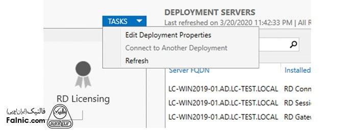 نصب ترمینال سرور در ویندوز سرور 2019-مرحله 16