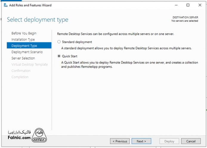نصب ترمینال سرور در ویندوز سرور 2019-مرحله 2