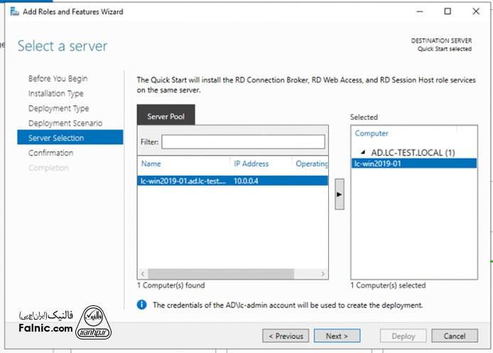 نصب ترمینال سرور در ویندوز سرور 2019-مرحله 4