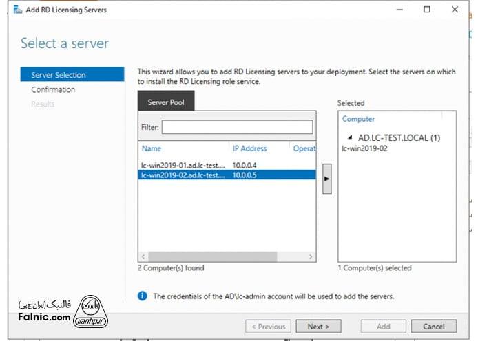 نصب ترمینال سرور در ویندوز سرور 2019-مرحله 9