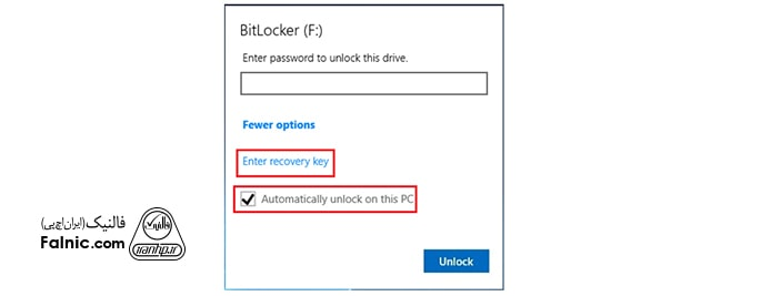 شیوه استفاده از Recovery Key برای آنلاک کردن درایو