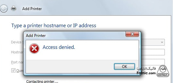 پیغام access-denied