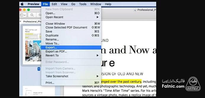 نرم افزار تبدیل pdf رنگی به سیاه و سفید