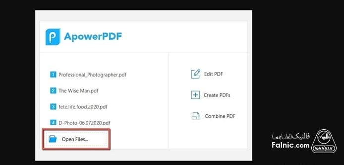 تبدیل فایل pdf رنگی به سیاه و سفید