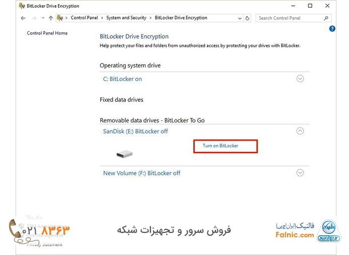 فعال سازی بیت لاکر در ویندوز 10 روی درایو اکسترنال