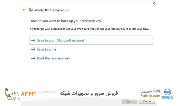 نصب بیت لاکر در ویندوز 10 روی درایو اکسترنال