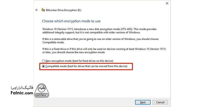 انتخاب نوع رمزگذاری در نصب بیت لاکر در ویندوز 10 روی درایو اکسترنال