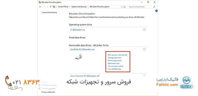 گزینه های بیت لاکر در ویندوز 10 روی درایو اکسترنال