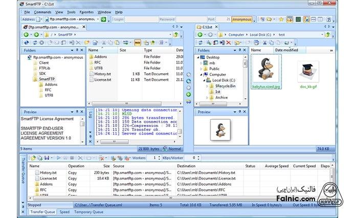 نرم افزار smartftp برای ftp server