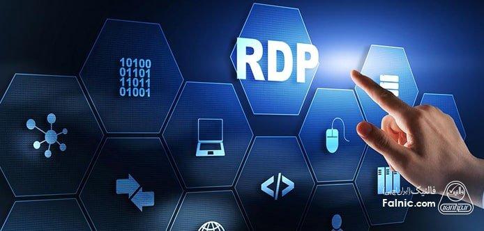ریموت دسکتاپ یا همان RDP چیست؟