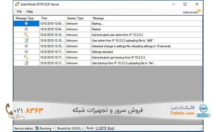 نرم افزار رایگان ftp سرور، SolarWinds SFTP/SCP server