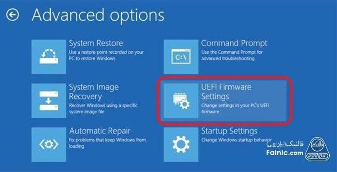 چگونه وارد بایوس UEFI در ویندوز 10 شویم