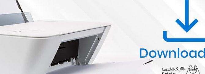 چگونگی نصب درایور پرینتر کانن در ویندوز ۱۰