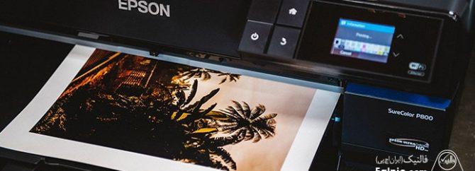 آموزش گام به گام طریقه پرینت رنگی گرفتن از عکس