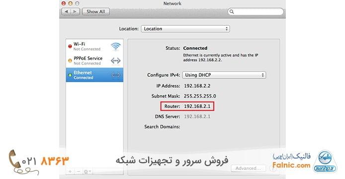پیدا کردن IP آدرس default gateway در Mac
