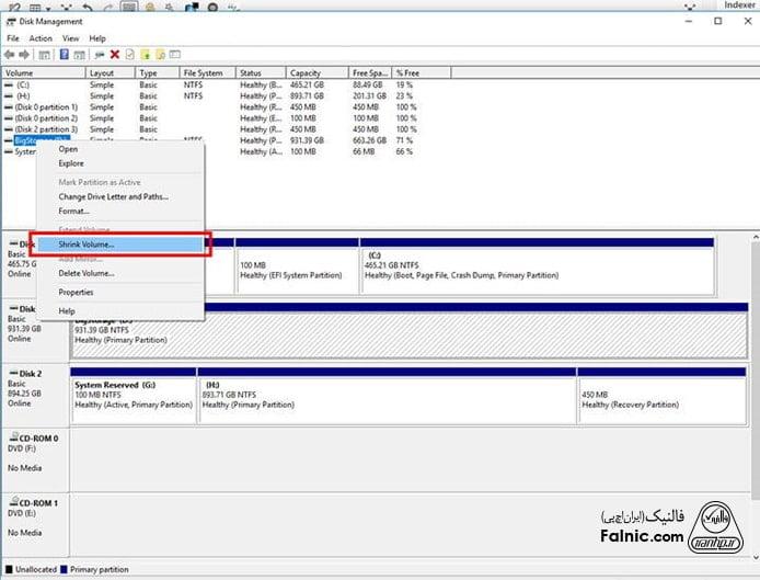 چگونگی پارتیشن بندی ویندوز بعد از نصب