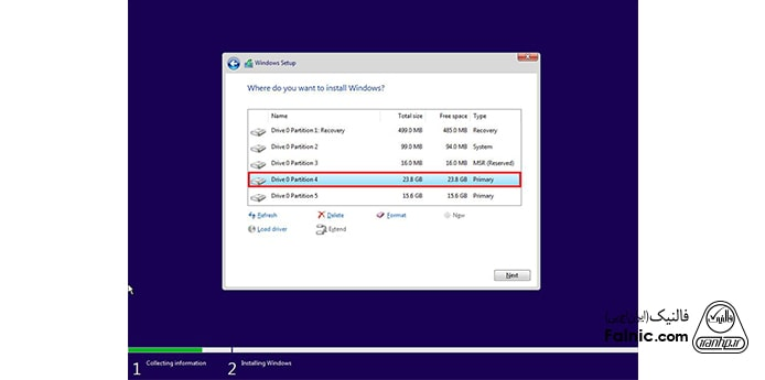 چگونگی پارتیشن بندی هنگام نصب ویندوز