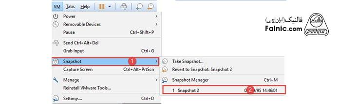 نحوه استفاده از Snapshot در vmware